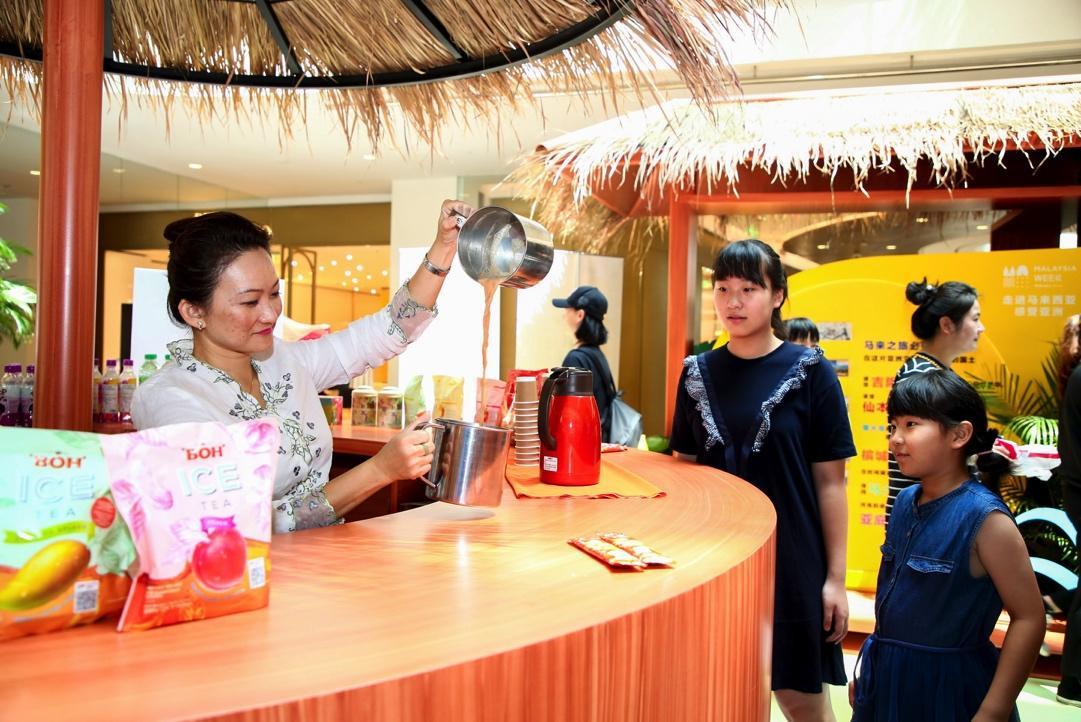 马来西亚国家周落地杭州 eWTP普惠中小企业跨境贸易