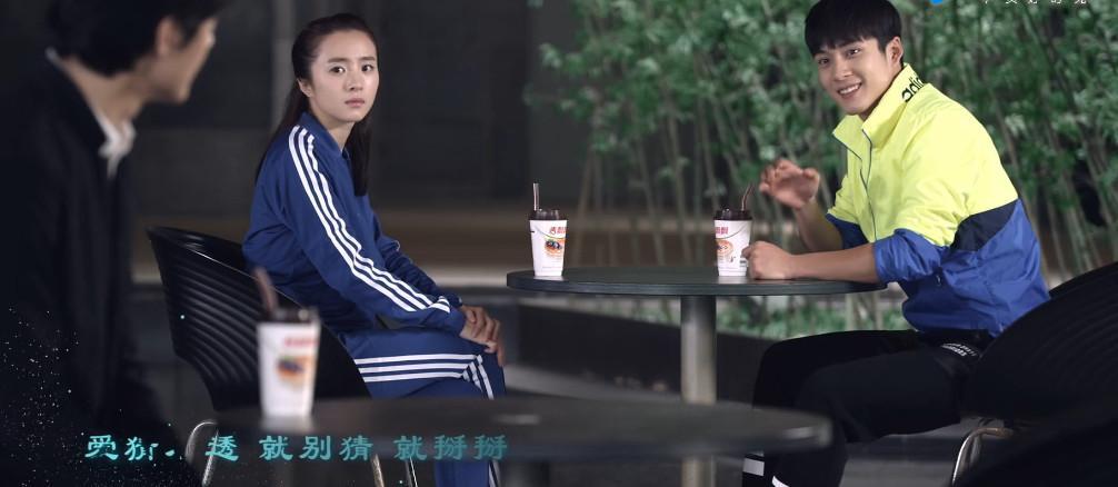 《重返二十岁》韩东君胡冰卿如何用70岁的心演绎20岁的人生