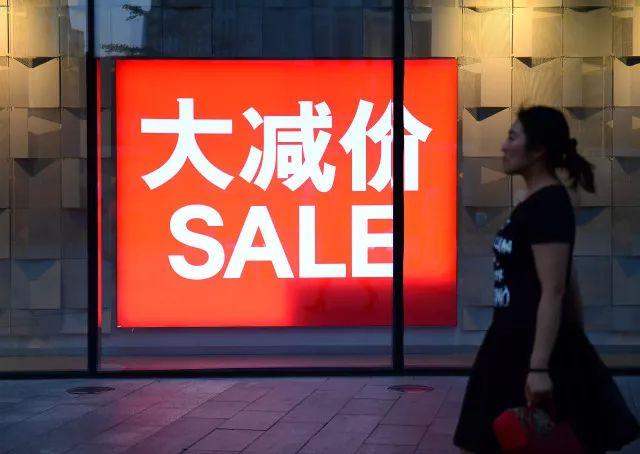 阅读更多关于《奢侈品牌在华降价1%-5%消费回流尚远》