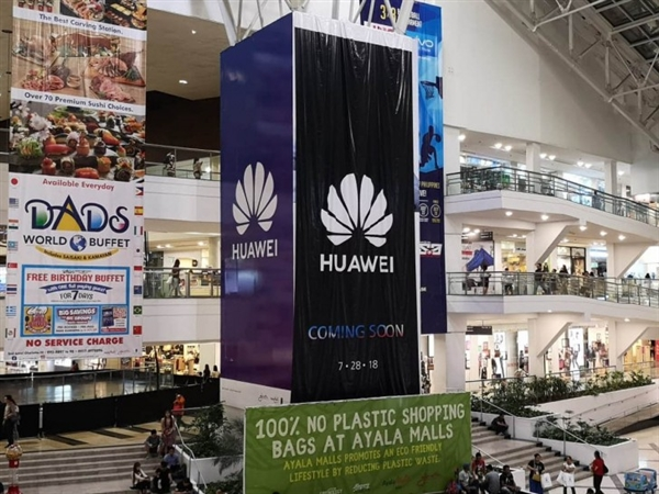 华为本月28日在菲律宾发布新机:nova 3或将亮相