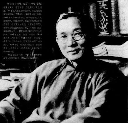 林语堂经典语录:一个人彻悟的程度,恰是他所受痛苦的深度