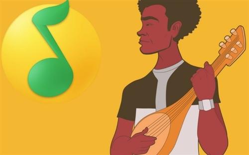 腾讯音乐拆分赴美上市 或超300亿美元