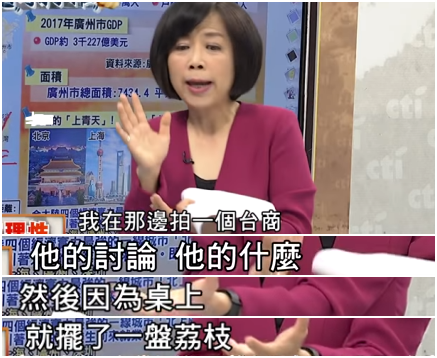 2017年台湾gdp_20年前台湾GDP占大陆40%如今只占4%一个省快不如一个市!