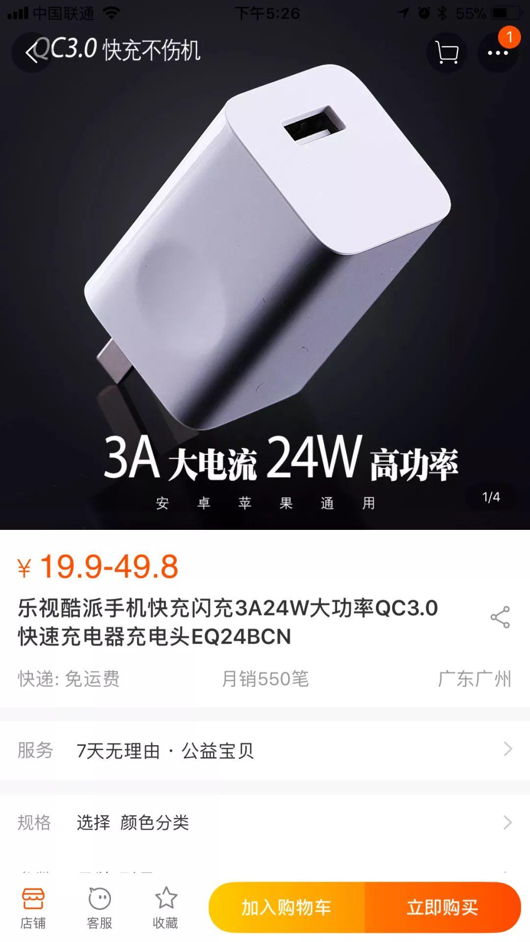 科技大佬恩仇录:过去十年里中国手机10件值得回味的往事