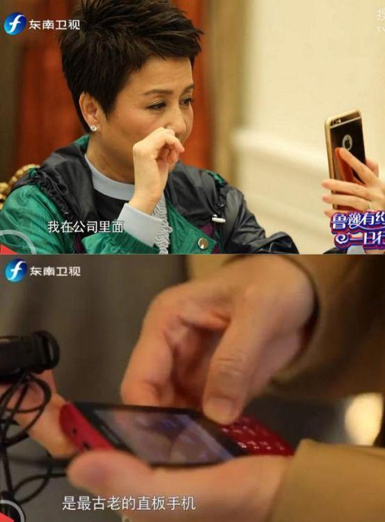 """有钱人都节俭?赌王四太用直板手机,""""唐僧""""老婆每天只花10块!"""