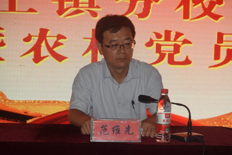 博兴县委党校曹王分校成立暨农村党员专题培训