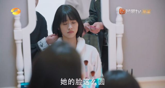 """台词bug1:""""圆脸不适合空气刘海儿"""""""