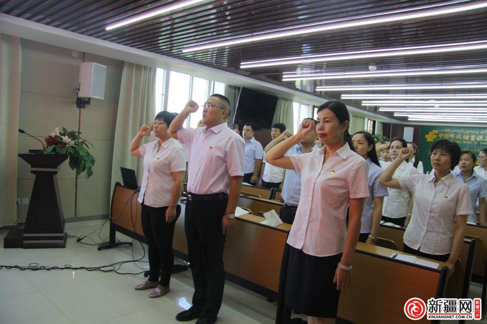 系列活动:组织一次宣誓