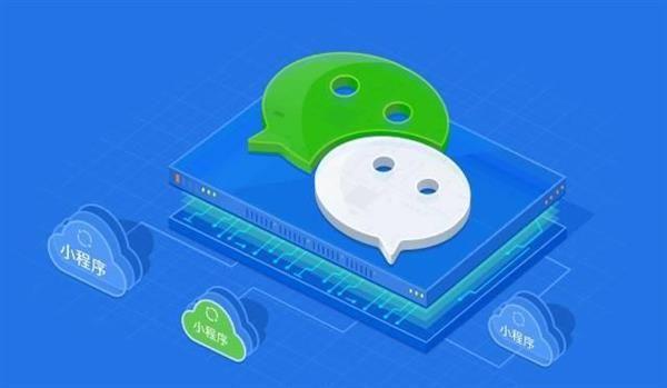 微信小程序广告组件全量开放:开发者能轻松开通