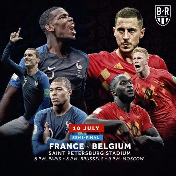 2018世界杯法国vs比利时预测,世界杯决赛提前上演?