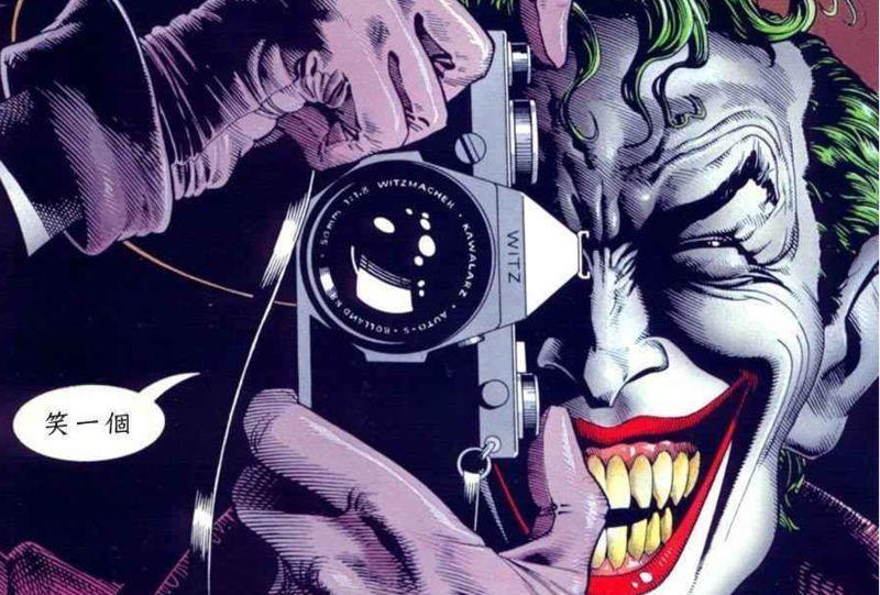 《自杀小队》小丑令人失望透顶,明年dc两部《小丑》,还期待吗?图片