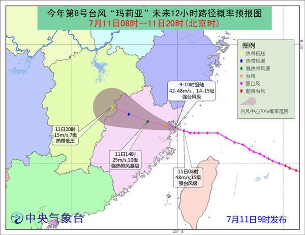 台风2_副本.jpg