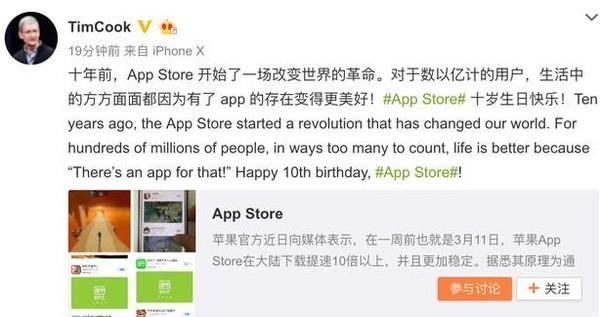 早报:华为三机升EMUI 8.0/库克微博庆祝
