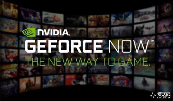 GeForce-Now