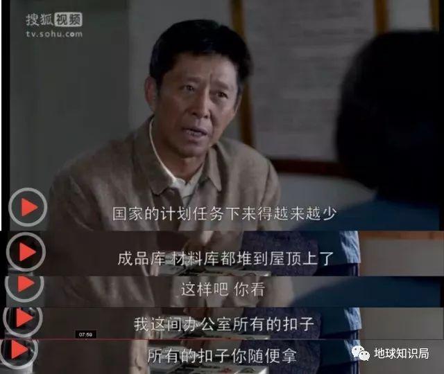 中国民营之乡的老板们还会跑路吗?