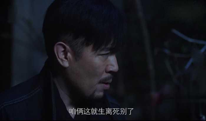 """《猎毒人》VS《扶摇》 戏精的两大门派, 国公齐震pk""""鱼尾叔叔"""""""