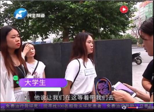 郑州荒郊寰宇收完费把女大学生扔女生公行骑人力注意事项图片