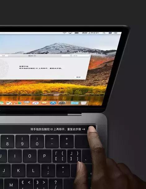 顶配能买一辆车!苹果全新MacBook Pro发布:性能增强70%!