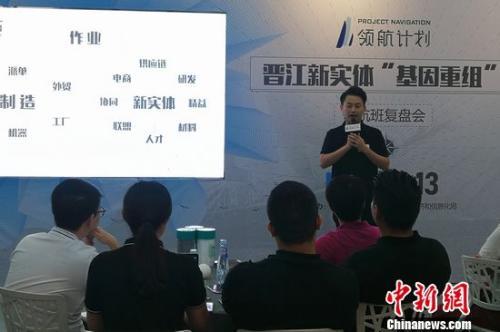 """""""领航计划""""一期学员、1991年出生的洪炳煌已接班父亲的化纤企业。孙虹 摄"""