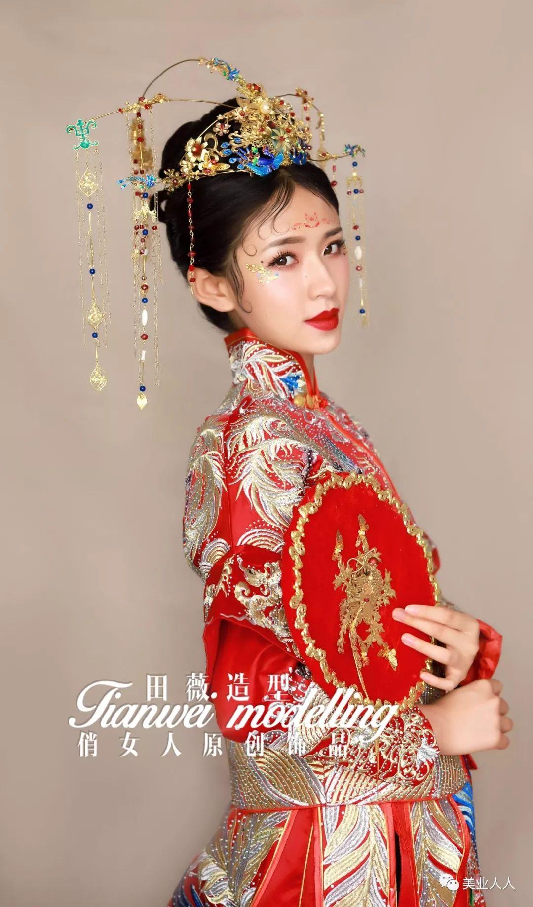 秀禾,旗袍,华丽的中式新娘造型图片