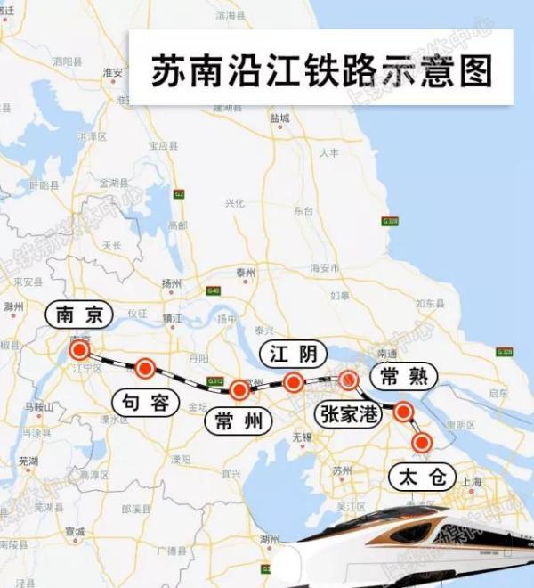 苏南沿江高铁要来了!全长278公里,将与沪通铁路连接