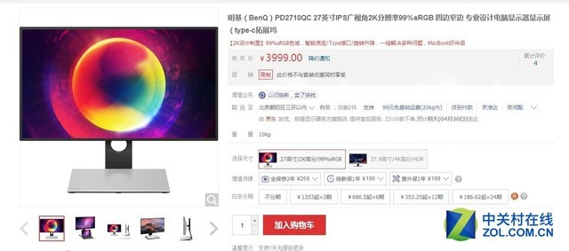 还买1080P是不是傻?4月京东热销看这里