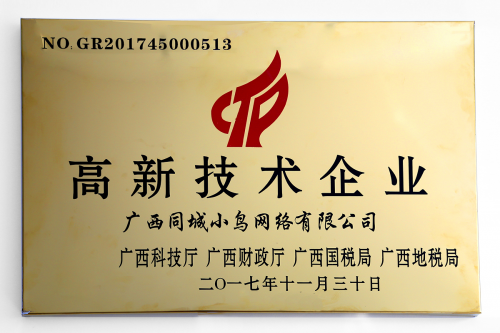 莱富董事长_台湾莱富光电董事长孙道玲一行来齐河投资考察