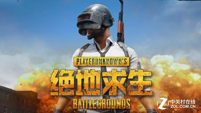 """Steam公布上半年畅销游戏榜 """"吃鸡""""连冠"""