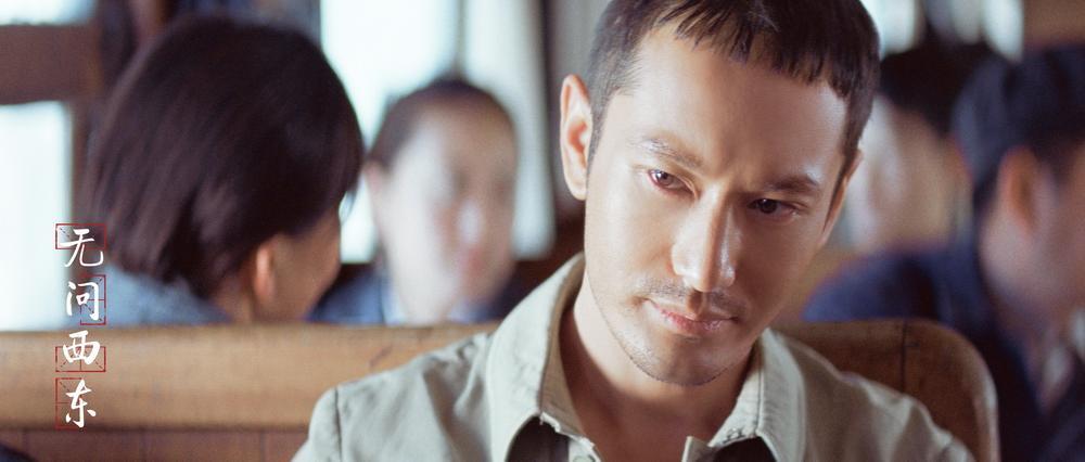 《无问西东》领衔华语五佳 清华校长用台词勉励学子