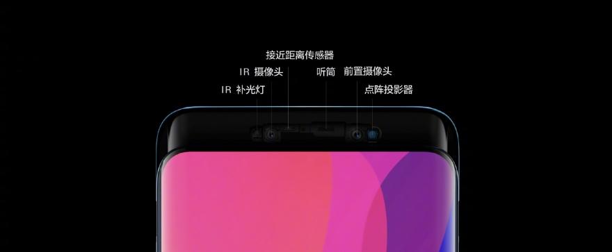 魅族16系列屏幕盖板曝光,或支持3D结构光