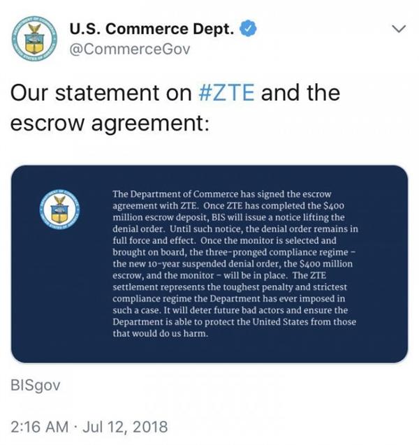 外媒:美国将全面解除中兴通讯禁令