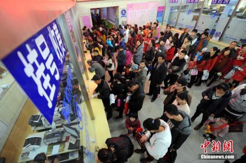 资料图。<a target='_blank' href='http://www.chinanews.com/' _fcksavedurl='http://www.chinanews.com/'></p><p>中新社发韦亮摄