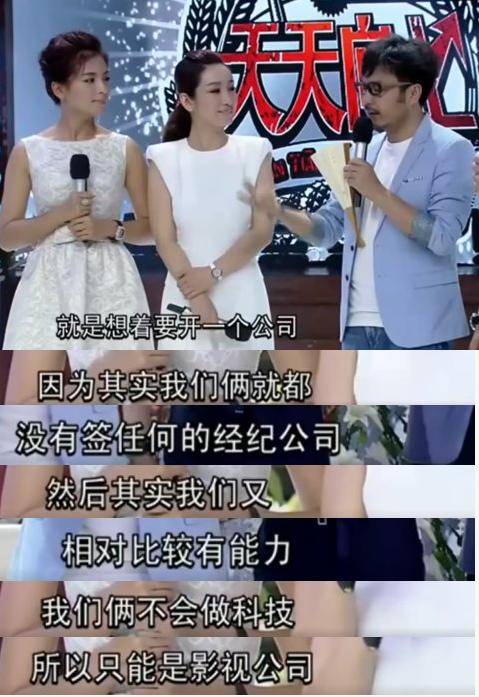 还在说蒋欣不送生日祝福?其实刘涛的真闺蜜只有秦海璐啊!
