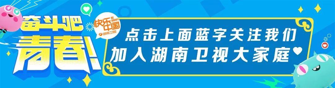 """王菲综艺首秀任""""体验官""""  湖南卫视《幻乐之城》博彩代理怎么操作即将献映"""
