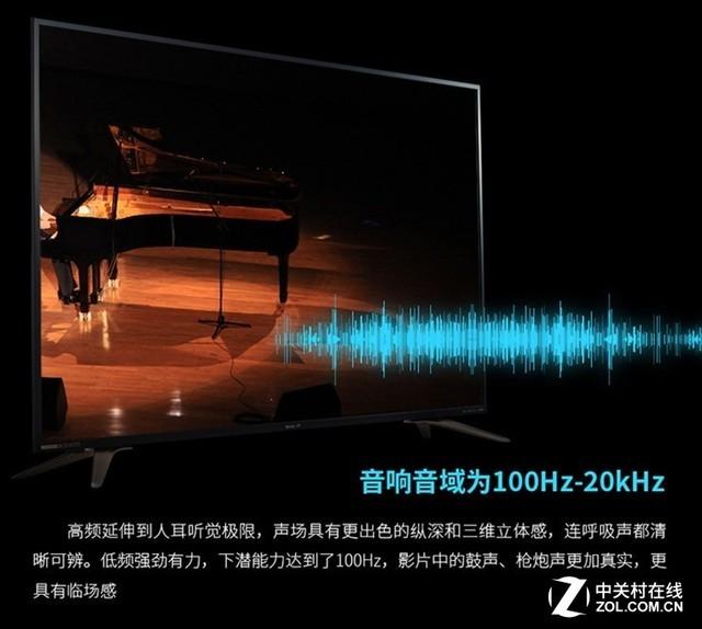 画质为王的时代:京东618电视到底该怎么选?