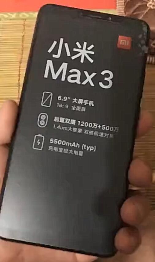 小米Max 3曝光上手