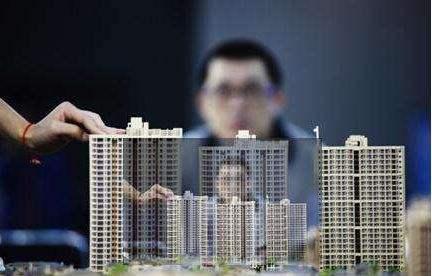 买房限制价格时代全面来临,管控监管之下,楼市能降价吗?