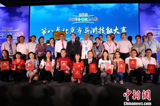"""""""第八届北京市导游技能大赛""""决赛现场。主办方提供"""