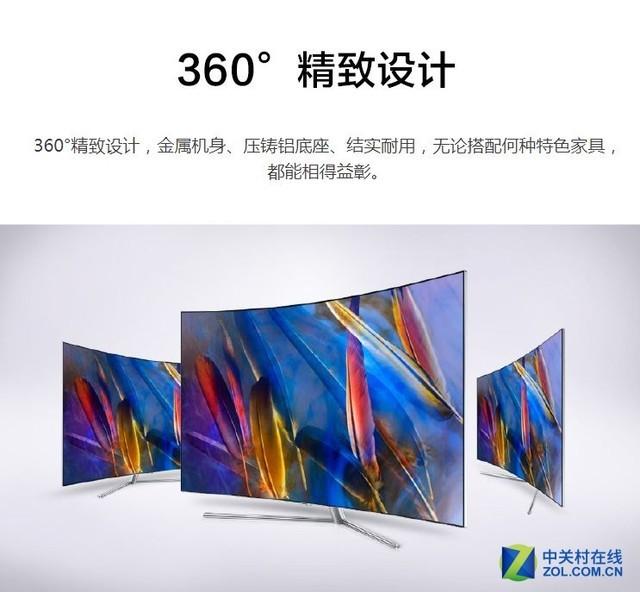 三星QLED电视 Q7F京东商城售价23999元