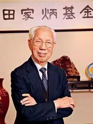 """""""中国百校之父""""田家炳辞世:他卖掉自己的房子,捐赠超200所学"""