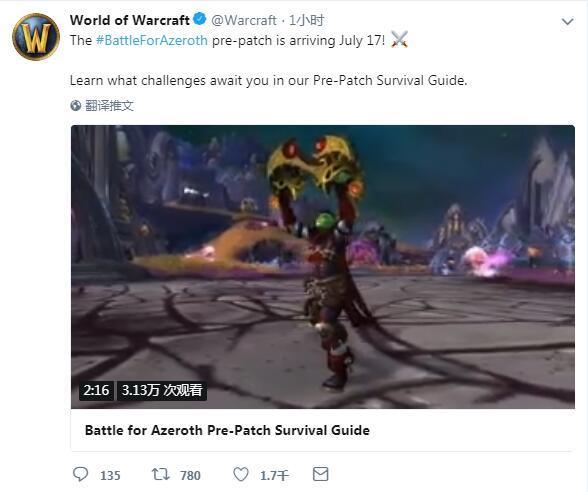 《魔兽世界》8.0前夕将于7月17日正式上线