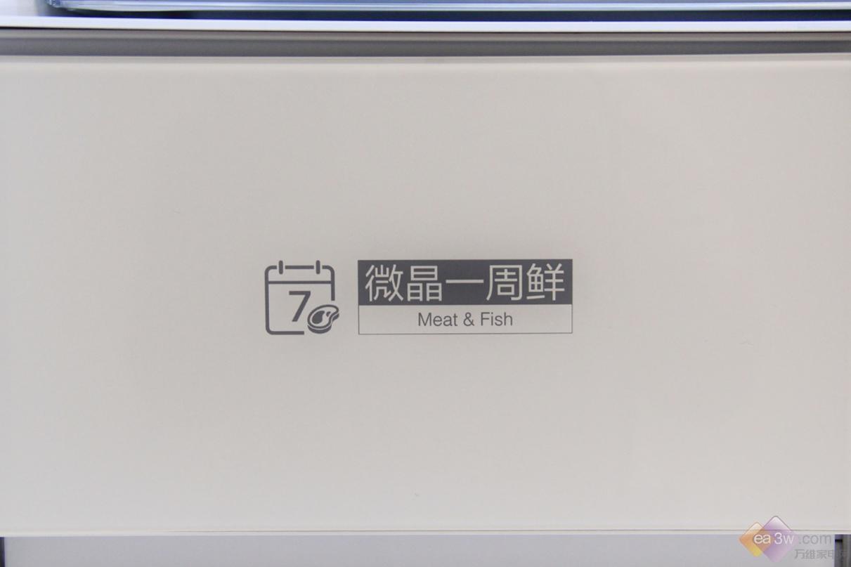 精致牛排当然要配精致保鲜,美的微晶冰箱535极挑澳洲原切