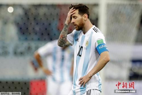 阿根廷等豪门黯然出局。