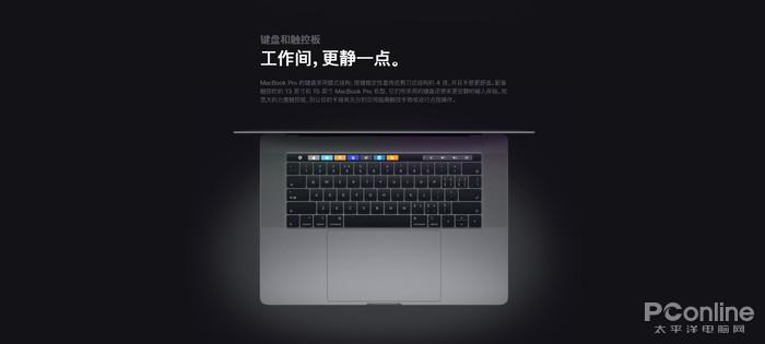 第三代碟式键盘