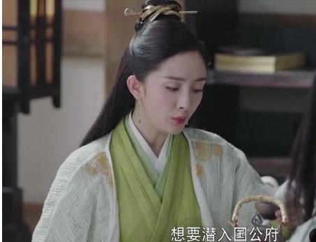 杨幂和阮经天成为的电视剧《主演皇后》,俨然已经扶摇今年暑假的最求一部云南抗日的电视剧图片