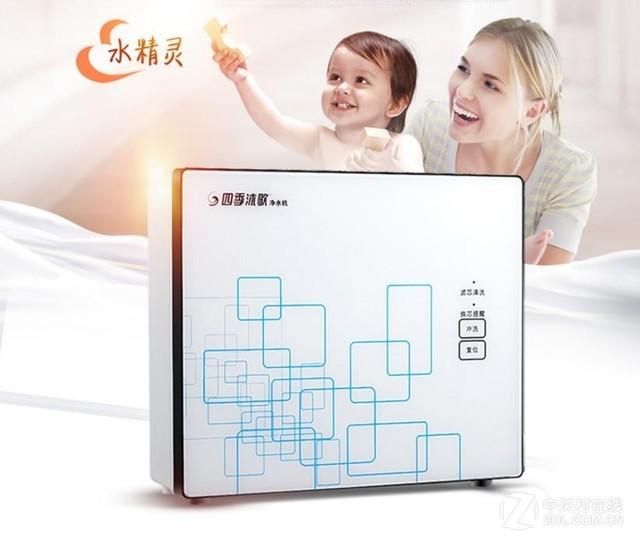 北京高温黄色预警 夏季购家电至强攻略!