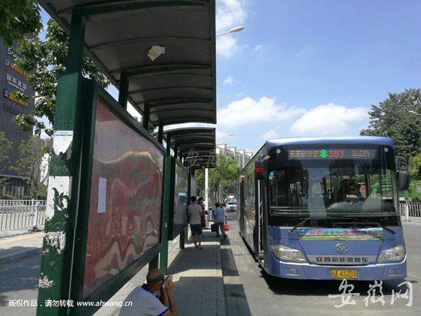 合肥查出45座假公交候车亭 相关部门:不知道谁建的