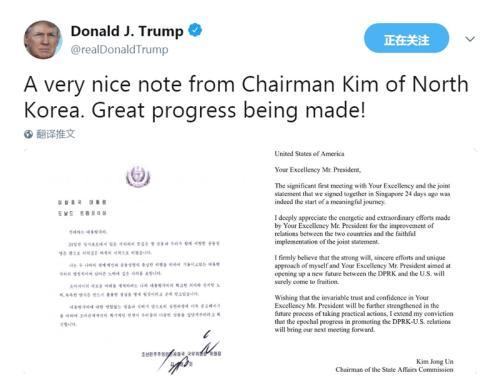 """美国总统特朗普""""推特""""截图。"""