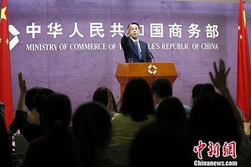"""7月12日,中国商务部发表声明称,美国发起的这场贸易战会把世界经济带入""""冷战陷阱""""""""衰退陷阱""""""""反契约陷阱""""和""""不确定陷阱""""。中新社记者 李慧思 摄"""