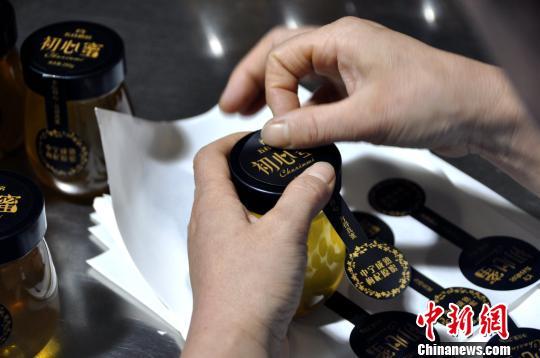 借助微店及电商平台,薛志刚的枸杞花蜜已与五谷磨房等知名品牌长期建立合作关系,产品销往全国各地。 李佩珊 摄